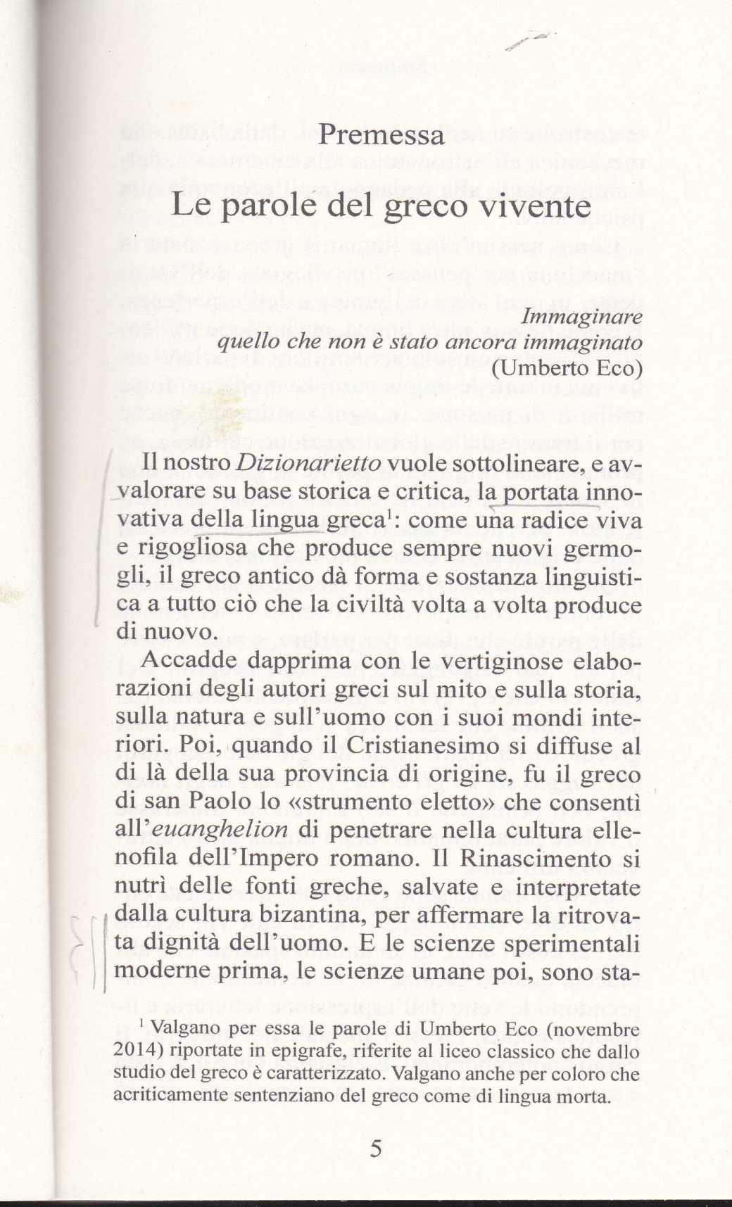 DIZ GRECO 1603